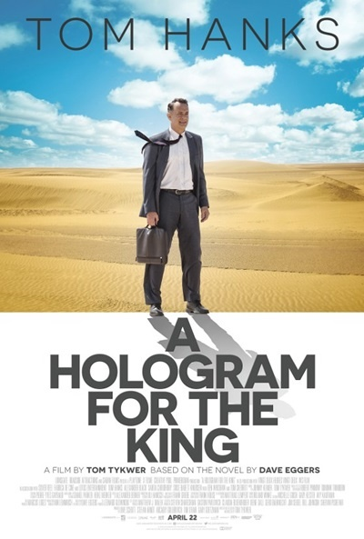 a_hologram_for_the_king_51262